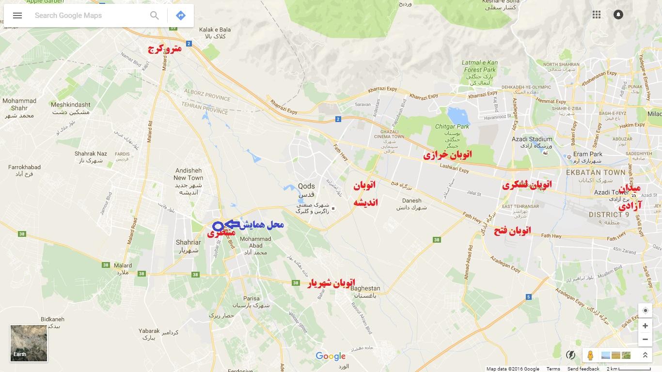 آدرس محل همایش:شهریار-بلوار شهید کلهر- روبروی بیمه تامین اجتماعی